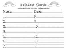 1st Grade Spelling Worksheets | STUDENTS WRITE THE SPELLING OR SIGHT WORDS ONCE WITH A PENCIL. THEY ...