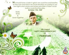 Pakistan Mili Naghme National Patriotic songs Free Mp3 Download