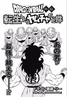 novo-manga-de-dragon-ball-z-zoa-com-o-yamcha-1