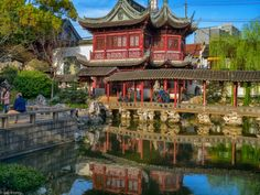 Yu #Garden #Shanghai #China #Asia #Travel #Temple #Nature #Beauty #Architecture