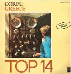 VARIOUS ARTISTS: Corfu-Greece (Top 14 Track Syrtaki Dances in Stereo/Mono LP)