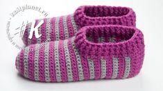 Вязание тапочек крючком Crochet Slipper Boots, Crochet Slipper Pattern, Crochet Sandals, Crochet Square Patterns, Crochet Stitches Patterns, Crochet Baby Booties, Crochet Slippers, Crochet Designs, Knitting Socks
