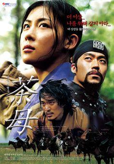 조선 여형사 다모 / Joseon Yeohyeongsa Damo / Damo
