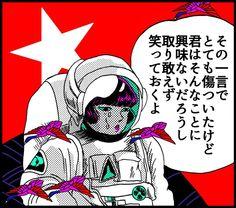 原田ちあき