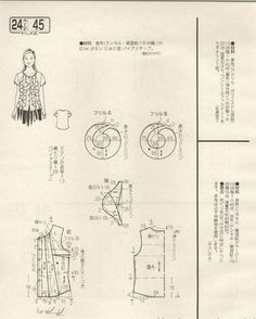 Japanese book and handicrafts - Lady Boutique 2015 Japanese Sewing Patterns, Dress Sewing Patterns, Clothing Patterns, Bodice Pattern, Top Pattern, Make Your Own Clothes, Diy Clothes, Modelista, Japanese Books