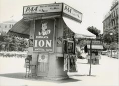 vintage photo of a kiosk [περίπτερο] in Syntagma Square, Athens Old Photos, Old Photographs, Greece History, Greece Pictures, Greece Photography, Kai, Greek Culture, Thessaloniki, Athens Greece