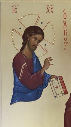Roman Church, Holy Quotes, Orthodox Christianity, Orthodox Icons, Ikon, Jesus Christ, Catholic, Religion, Lord