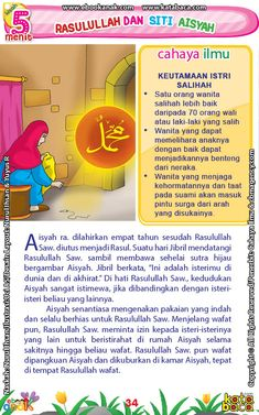 Kids Story Books, Stories For Kids, Baca Online, Islam And Science, Hijrah Islam, History Of Islam, Islam For Kids, Muslim Quotes, Islamic Quotes