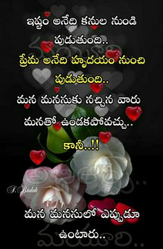 Happy Valentine Day Quotes, Valentines Day Messages, Happy Quotes, Love Fail Quotes, Valentine's Day Quotes, Qoutes, Love Heart Images, Love Quotes With Images, Happy Ramadan Mubarak