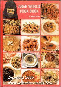 Arab World Cook Book: Nahda S. Salah: Amazon.com: Books