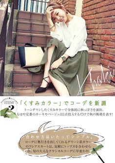 Konharajue|神戸レタス【公式サイト】 - Page 5