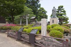 Foto: Kawagoe, Giappone, Estremo Oriente