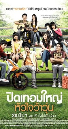 Directed by Songyos Sugmakanan. With Sora Aoi, Sirachuch Chienthaworn, Chantavit Dhanasevi, Focus Jirakul. A four-part comedy about high school and college love.
