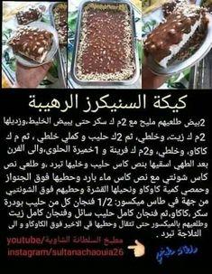 Arabic Sweets, Arabic Food, Cooking Tips, Cooking Recipes, Cake Recipes, Dessert Recipes, Algerian Recipes, Oreo Cheesecake, Mini Cakes