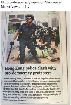 Hong Kong Police are already insane ! Umbrella Revolution , UK's Responsibility, HK return UK !  #umbrellarevolution #hk #HongKong #occupyhk #occupyhongkong #HongKonger #Hongkongese #hongkongindependent #hkindependent #bristishconsulate #british #britain #JointDeclaration #BasicLaw #occupybrishconsulate #hkid #umhk  #9wu #英國 #英國領事館 #香港人 #雨傘革命 #香港獨立 #香港自治 #港獨 #聯合聲明 #基本法 #英屬自治 #歸英 #回歸英國 #香港