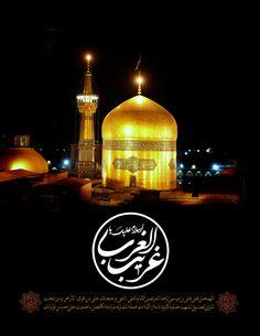 Imam Reza Holy Shrine, Mashhad, Iran