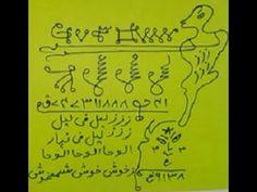 Dushman Ko Zaleel Karne Ka Amal | Dushman Ko Zer Karna | Dushman Ko Zaleel O Ruswa Karne Ka Talisam - YouTube