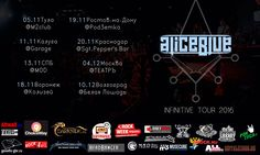 ГРУППА ALICEBLUE НАЧИНАЕТ СВОЙ THE INFINITIVE TOUR 2016