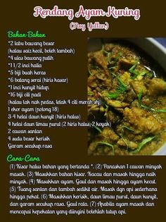 Rendang kuning Electric Pressure Cooker, Food N, Pork Loin, Cool Kitchens, Allrecipes, Chicken Recipes, Beef, Awesome Kitchen, Beverage