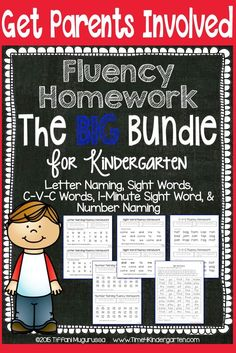 This is a BIG bundle of 5 different homework activities that require parents listen to kids read letters words or numbers.  Improve the home-to-school connection.
