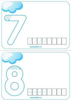 Nintendo Wii, Math, Logos, Diy, Early Education, Preschool, Bricolage, Math Resources, Logo
