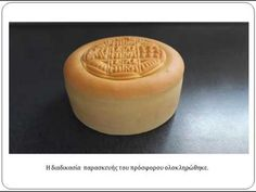 Greek Recipes, Bread, Food, Youtube, Seals, Bakery Business, Religious Pictures, Brot, Essen