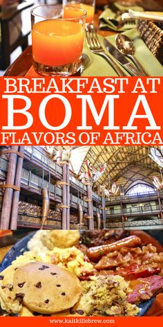 Eats: Boma - Flavors of Africa Boma - the best breakfast buffet in WDW!Boma - the best breakfast buffet in WDW! Best Disney World Restaurants, Disney World Food, Disney Resorts, Disney World Vacation, Disney Travel, Disney Worlds, Disney World Tips And Tricks, Disney Tips, Walt Disney