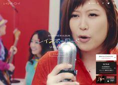 絢香 | Album「レインボーロード」Special Site  http://room-ayaka.jp/rainbowroad/