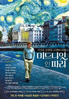 Midnight in Paris Directed by Woody Allen. With Owen Wilson, Rachel McAdams, Kathy Bates, Kurt Fuller. While on a trip to Paris with his fiancée's family, a nostalgic screenwriter finds himself mysteriously going back to the everyday at midnight. Owen Wilson, Vicky Cristina Barcelona, Michael Sheen, Woody Allen, Netflix Movies, Movie Tv, Midnight Paris, Might Night, Paris Movie