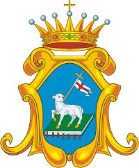 Avellino. My maternal great grandparents were from this beautiful town in Italy.