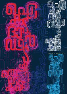 Ikyadhardya tho.. - വാക്-വി-ചിത്രം|strangewordpicture