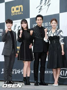 Korean Drama Movies, Korean Dramas, Korean Actors, Go Ara, Song Seung Heon, Kim Dong, Japanese Drama, Cha Eun Woo, Netflix Originals
