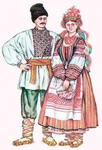 authentic Ukrainian folk art | Traditional Ukrainian Gear | News & Info
