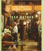 Joan Nathan, The Foods of Israel Today: More than 300 Recipes and Memories Reflecting Israel's Past and Present Through Its Many Cuisines (New York: Knopf, Book People, We The People, Jordanian Food, Israel Today, Israeli Food, Best Cookbooks, Yotam Ottolenghi, Jewish Recipes, Te Amo
