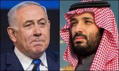 Did Israeli PM Netanyahu visit Saudi Arabia to meet MBS?