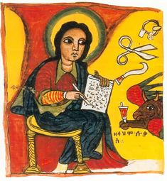 Saint Marc Ethiopie
