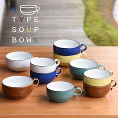 白山陶器 S型スープボール