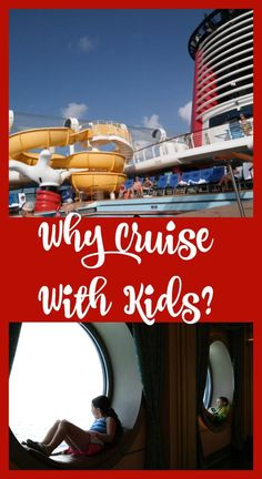Cruises offer unique vacations that you can't always get on land. From activities, to great meals, to amazing adventures, cruises offer fun for the whole family. Find out why we think you should cruise with your kids.