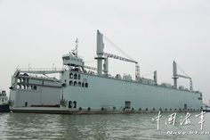 BEIJING, March 1 (Reuters) – China's navy has launched its first self-propelled floating dock, giving it the ability to repair warships far from the coast, the official People's Liberation Army Daily said on Tuesday, Beijing's latest move to modernise its navy. The newspaper said the dock, the Huachuan No. 1, would enable the navy to …