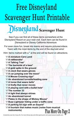 Disneyland Scavenger Hunt Printable