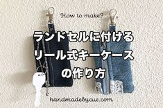 Fabric Bows, Fabric Scraps, Key Case, Ribbon Hair, Sewing Hacks, Diy And Crafts, Sewing Patterns, Couture, Pouch