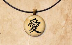 Antique jewelry Japanese necklace Love symbol by SleepyCatPendants