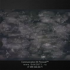 "P130101-8 Коллекция панно и фотообоев ""Communication"" Mr Perswall™ производства компании Eco-Boråstapeter® Швеция"