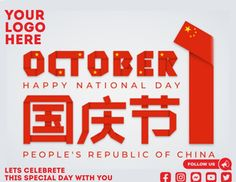 Customize this design with your video, photos and text. Easy to use online tools with thousands of stock photos, clipart and effects. Free downloads, great for printing and sharing online. Flyer (US Letter). Tags: f china, national day of the republic of china, national day of the republic of china 1st october, Corporate, Chinese New Year , Chinese New Year Chinese New Year Poster, New Years Poster, Happy National Day, Share Online, Beautiful Posters, New Year Celebration, Free Downloads, The Republic, Social Media Graphics