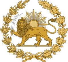 Lion and Sun Emblem of Persia - Zand Coat of Arms