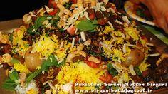 Biryani Recipes Biryani Hut's Biryani Recipe Exclusive collections How to make Biryani: Pakistani Sindhi Mutton Biryani Recipe