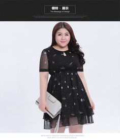 Plus size Asian fashion and cute casual fashion