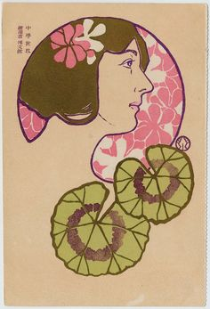 Sugiura Hisui 杉浦 非水 (1876-1965)Mauve flowers from Chuugaku sekai 中学世界 (Junior high school) vol.9 n°7 - Japan - 1906Source : MFA Boston