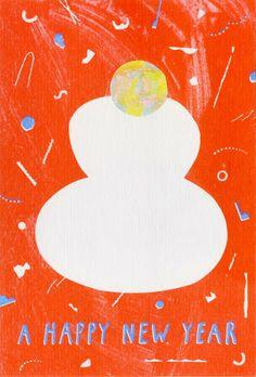 s i n o - w o r k s: new years card