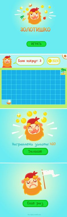 Minesweeper! Graphics for mini-game that I did in SIX hours for the local gamedevelopers competition. 1st place!^^~☆~